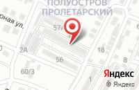 Схема проезда до компании Каспий Индустрия в Астрахани