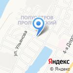 Инсайт на карте Астрахани