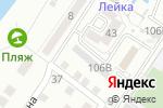 Схема проезда до компании М и Т в Астрахани