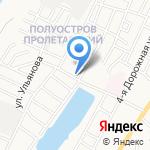 Аптека №89 на карте Астрахани