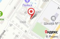 Схема проезда до компании ЛЮИВ в Астрахани