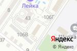 Схема проезда до компании Территориальный фонд геологической информации по Южному Федеральному округу в Астрахани