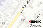 Схема проезда до компании Служба доставки готовых блюд в Астрахани
