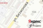 Схема проезда до компании Кавказская пленница в Астрахани
