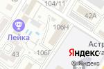 Схема проезда до компании Спецгазавтотранс в Астрахани