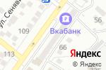 Схема проезда до компании Нотариусы Котрова Т.В. и Нуржанова М.К. в Астрахани