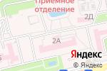 Схема проезда до компании Диагностика Экстра-Астрахань в Астрахани