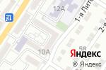 Схема проезда до компании Маркет в Астрахани