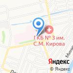 Диагностика Экстра-Астрахань на карте Астрахани
