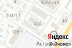 Схема проезда до компании Аир в Астрахани