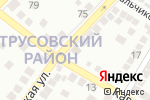 Схема проезда до компании AOKY handmade в Астрахани