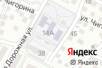 Схема проезда до компании Настенька в Астрахани