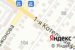 Схема проезда до компании Уют в Авто в Астрахани