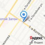 Aston на карте Астрахани