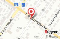 Схема проезда до компании Aston в Астрахани