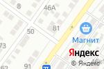 Схема проезда до компании Сеть магазинов автозапчастей для иномарок в Астрахани
