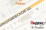 Схема проезда до компании Комфорт-М в Пригородном