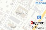 Схема проезда до компании АстраВент в Астрахани