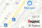 Схема проезда до компании Аста в Астрахани