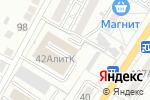 Схема проезда до компании Черри в Астрахани
