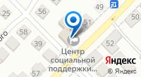 Компания Центр социальной поддержки населения Трусовского района г. Астрахани на карте