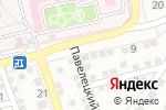 Схема проезда до компании Домик в Астрахани