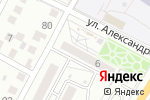 Схема проезда до компании Южное потребительское общество в Астрахани