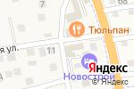 Схема проезда до компании Юлия в Солянке