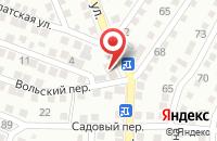 Схема проезда до компании AQUALY в Астрахани