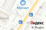 Схема проезда до компании Мясной гурман в Астрахани
