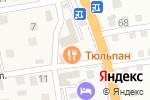 Схема проезда до компании Автосервис в Солянке