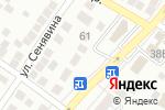 Схема проезда до компании Свежесть в Астрахани