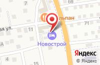 Схема проезда до компании Новострой в Солянке