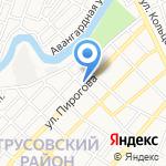 Астраханский расчетный центр на карте Астрахани