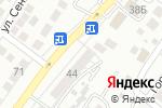 Схема проезда до компании Библиотека №1 в Астрахани