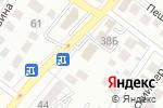 Схема проезда до компании НеоЛайф в Астрахани