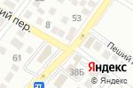 Схема проезда до компании Гастроном на Держинке в Астрахани