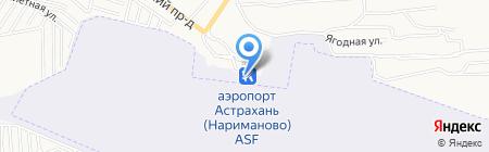 Авиапром на карте Астрахани