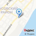 Скорпион на карте Астрахани