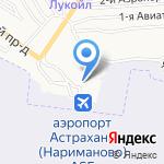 Самшит на карте Астрахани