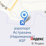 Лэнд Аэро на карте Астрахани
