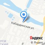 Астраханская таможня на карте Астрахани