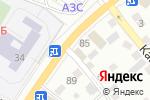 Схема проезда до компании Аква-Люкс в Астрахани