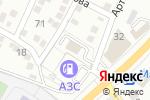 Схема проезда до компании НЭК в Астрахани