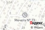 Схема проезда до компании Мечеть №23 в Астрахани