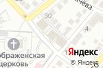 Схема проезда до компании Paradize Holl в Астрахани