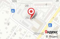 Схема проезда до компании Аристей в Астрахани