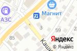 Схема проезда до компании Тотоша в Астрахани