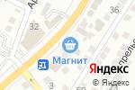 Схема проезда до компании ПОЛЁТAVTO в Астрахани