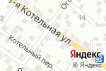 Схема проезда до компании Золотой Тандыр в Астрахани